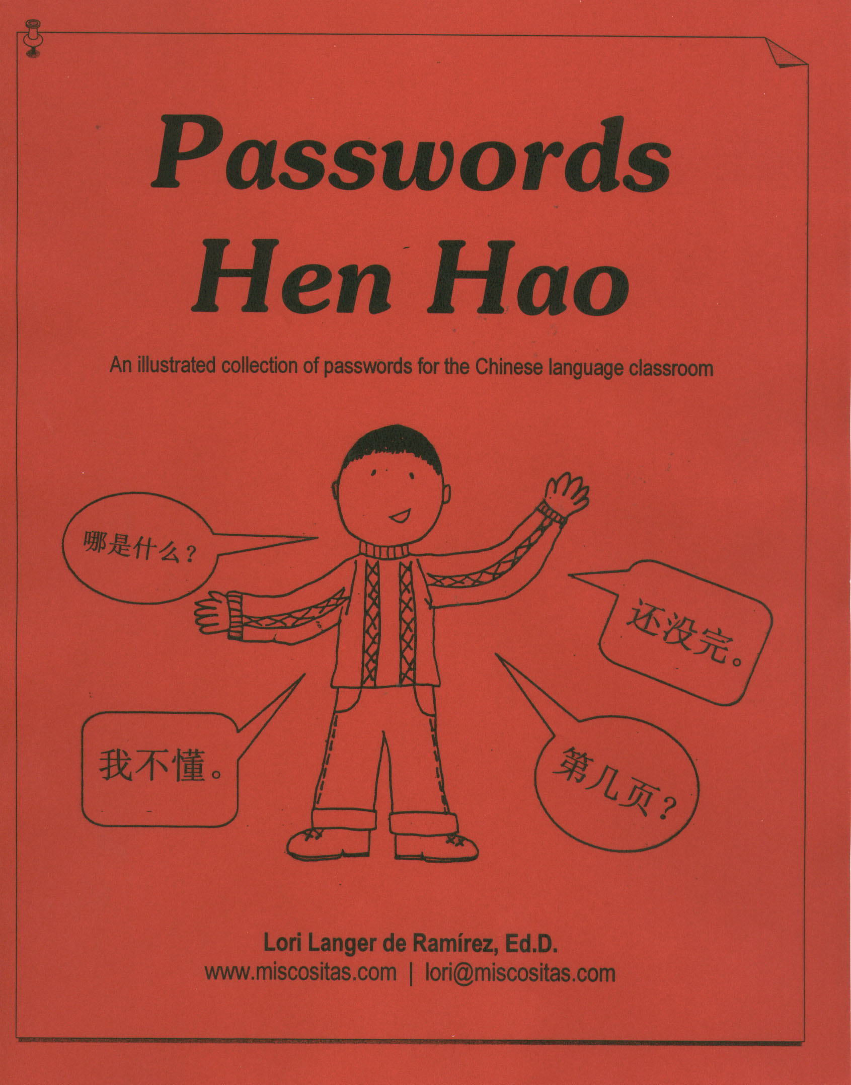 Passwords Hen Hao