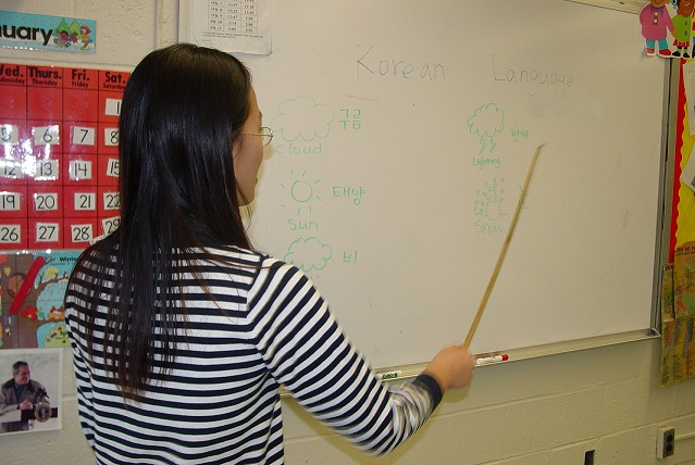Student teaching Korean